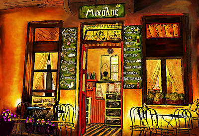 Art Print featuring the painting Traditional Greek Shop At Skopelos by Persephone Artworks