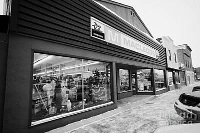 traditional hardware store in town of Biggar Saskatchewan Canada Art Print