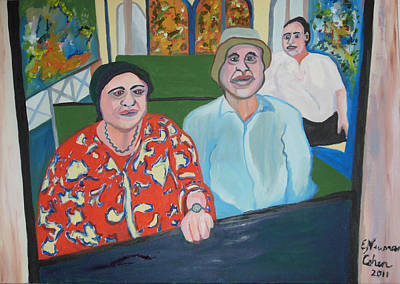 Painting - Train Ride In Jerusalem by Esther Newman-Cohen
