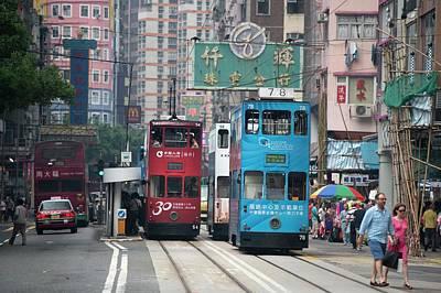 Trams In Hong Kong Art Print
