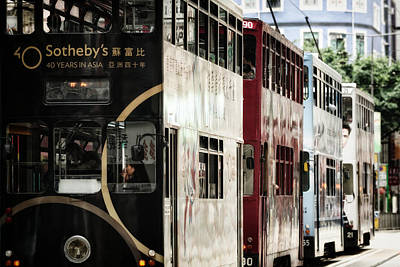 Tramway Line In Wan Chai Original by Thierry CHRIN