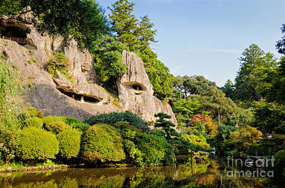 Photograph - Tranquil Temple - Pond And Cliffside Caves by David Hill
