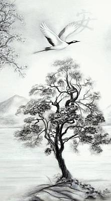 Drawing - Tranquility II by Melodye Whitaker