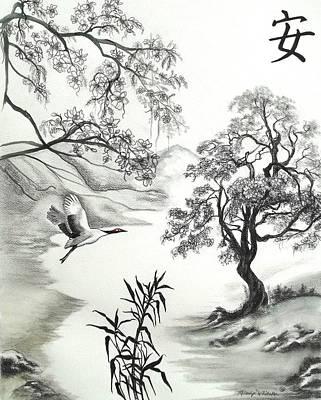 Drawing - Tranquility W Kona Moringa by Melodye Whitaker