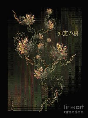 Tree Of Knowledge In Bloom - Oriental Art By Giada Rossi Art Print
