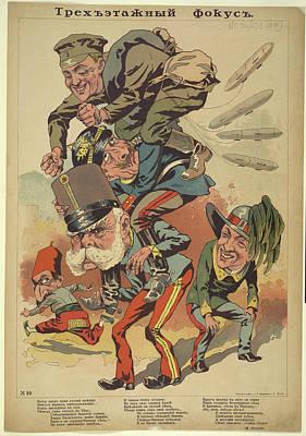 War Poster Photograph - Trekhetazhnyi Fokus The Three-storey Tric by British Library