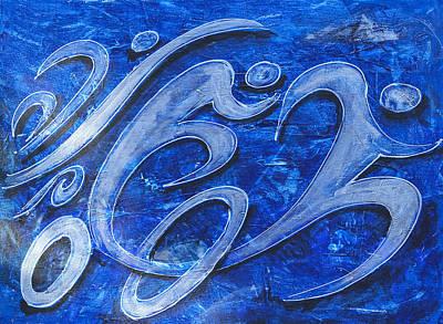 Ironman Painting - Triathlon On Blue by Alejandro Maldonado