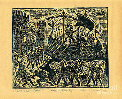 Linocut Drawing - Trojan War by Milen Litchkov