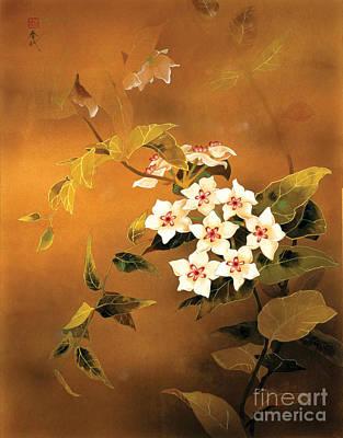 Digital Art - Tropical Flower by Haruyo Morita