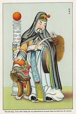 Tse-wei-sing A Stellar Deity Art Print