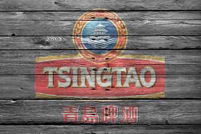 Hop Photograph - Tsingtao by Joe Hamilton