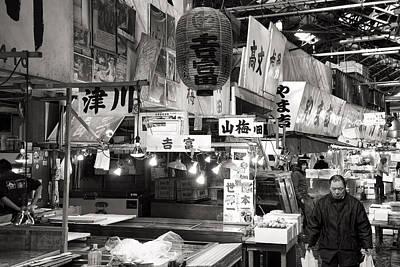 Tsukiji Fish Market Tokyo Art Print by For Ninety One Days