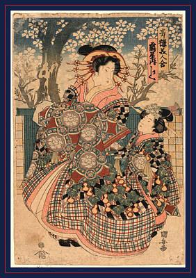 Tsuru Drawing - Tsuruya Uchi Kashiku by Kuniyasu, Utagawa (1794-1832), Japanese