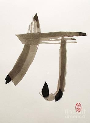 Painting - Tsuyo - Sa by Roberto Prusso