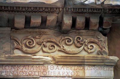 Turkey, Ephesus Roman Decorative Art Print