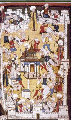 Turkey Kars, 1582 Art Print