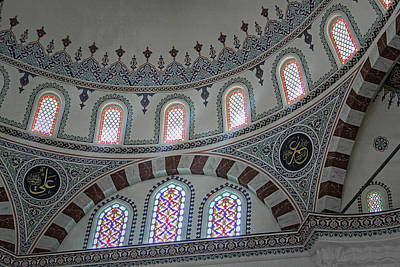 Photograph - Turkmen Mosque Dome by Dave Hall
