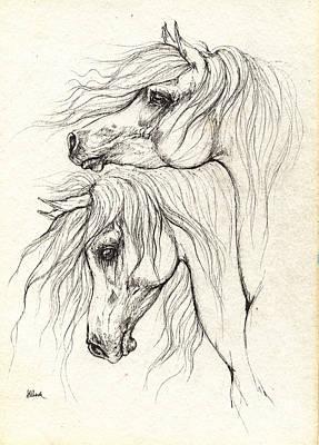 Two Arabian Horses Drawing Art Print