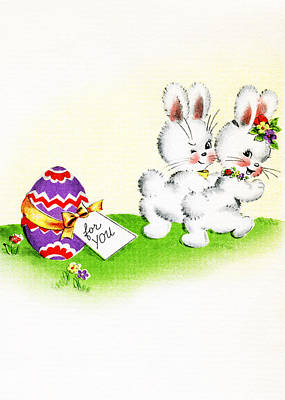 Easter Egg Hunt Rights Managed Images - Two Bennies Royalty-Free Image by Munir Alawi