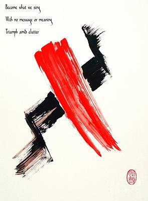 Haiku Wall Art - Painting - Two - Da Ichi - 1  by Roberto Prusso