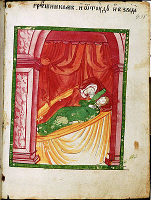 Two Figures Asleep Upon A Bed Art Print by British Library