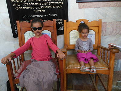 Photograph - Two Princesses Sitting On Elijah's Chairs by Esther Newman-Cohen