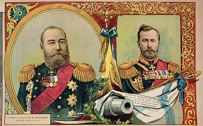 Two Russian Commanders Art Print by British Library
