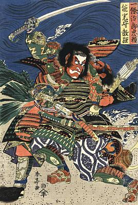 Two Samurai Fighting C. 1819 Art Print