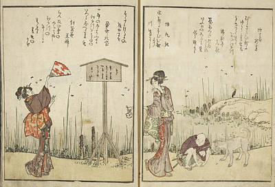 Japanese Dog Photograph - Two Women A Man And A Dog by British Library