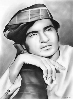 Portraits Royalty-Free and Rights-Managed Images - Ubaidullah Jan Kandahari by Greg Joens