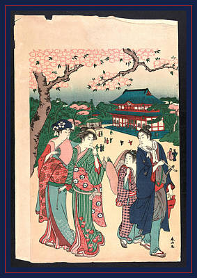 Ueno No Hanami, Cherry Blossom Viewing At Ueno Art Print