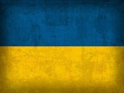 Ukraine Flag Vintage Distressed Finish Print by Design Turnpike