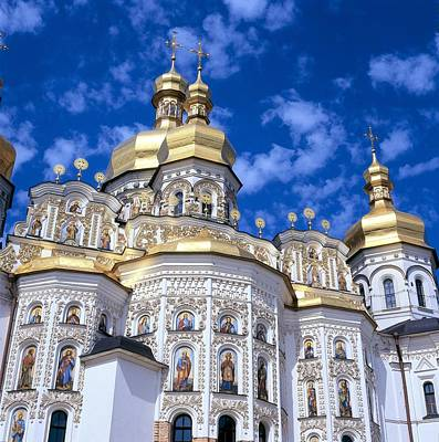 Ukraine. Kiev. Kiev Monastery Art Print by Everett