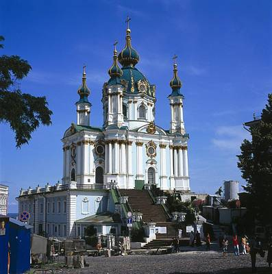 Ukraine. Kiev. Saint Andrews Church Art Print by Everett