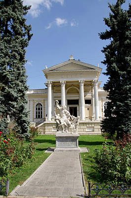 Ukraine, Odessa Archaeological Museum Art Print