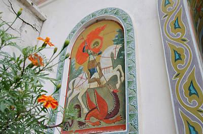 Ukraine, Sevastopol Area, City Art Print