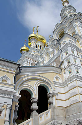 Ukraine, Yalta Exterior Of Saint Art Print by Cindy Miller Hopkins