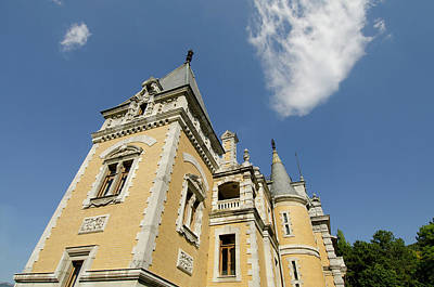 Ukraine, Yalta Massandra Palace, Summer Art Print