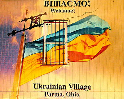 Ukrainian Village Ohio Art Print by Frozen in Time Fine Art Photography