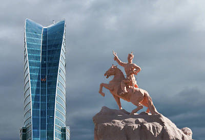 Ulaanbaatar Art Print by Alan Toepfer