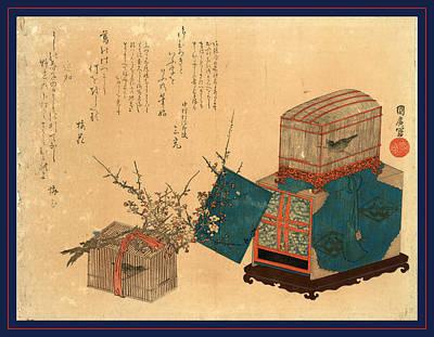 Plum Drawing - Ume Ni Kago No Uguisu by Japanese School