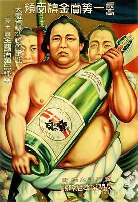Painting - Umegatani Sake - Poster by Roberto Prusso