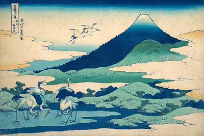 Japanese Wave Painting - Umezawa Manor In Sagami Province by Katsushika Hokusai