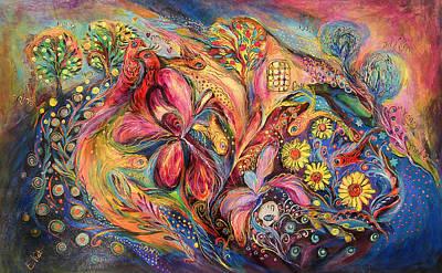 Under The Wind Art Print by Elena Kotliarker