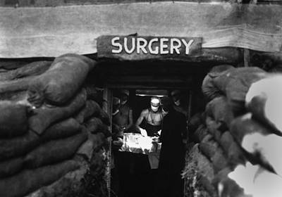 Underground Surgery Room Art Print by Everett