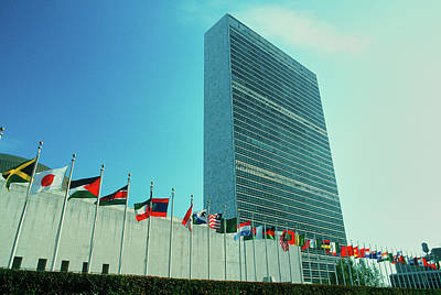 United Nations Building With Flags Art Print