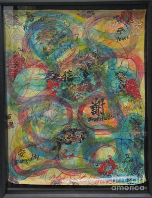 Impressionist Mixed Media - Unity by Jeanne Ward