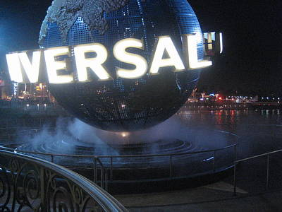 Universal Orlando Resort - 12122 Art Print