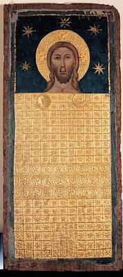Unknown Artist, The Savior Of Palombara Art Print
