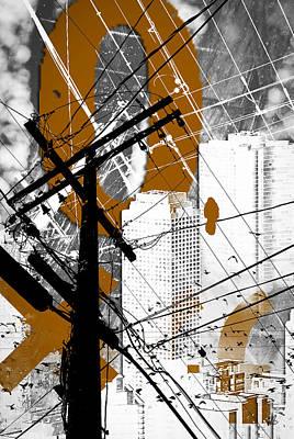 Urban Grunge Orange Art Print by Melissa Smith
